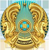 Отдел предпринимательства Жамбылского района